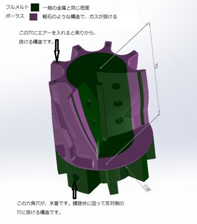 サンプル➀_説明図.png